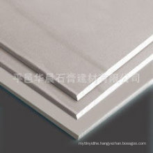 Gypsum Plasterboard / Drywall / Good Quality Gypsum Board Price