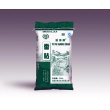 BOPP Laminierte PP gewebte Tasche / PP gewebte bedruckte Taschen / OPP Tasche mit Custom Printing