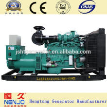 US famous brand engine 4B3.9-G1/G2 diesel generator factory price 20KW