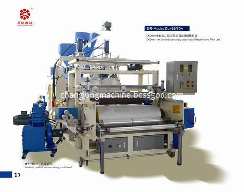 LLDPE cast stretch film machine