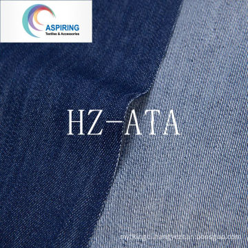 100% Cotton 8oz Denim Fabric for Work Jean