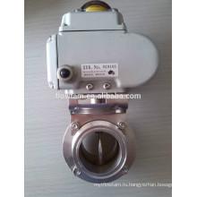 Нержавеющая сталь электрический санитарный клапан