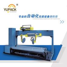 W1600f máquina automática de embalaje de rollo de papel