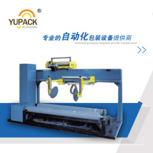W1600f Автоматическая упаковочная машина для рулонной бумаги
