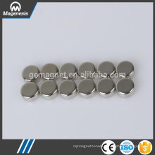 Cost price latest 500w permanent magnet alternator