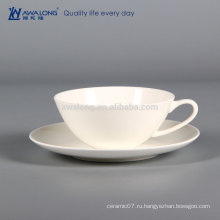 Обычная белая марка Индивидуальная оптовая ручная раскраска чашки эспрессо для CAFE