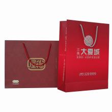 Kundengebundene Farbdruckpapier-Geschenk-Einkaufstasche