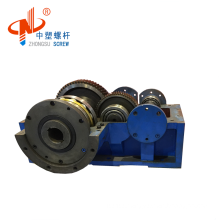 ZLYJ Reduction Gearbox For Extrusion Screw Barrel