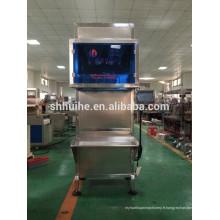 Machine de remplissage de granules à haute précision pour le riz, le sel