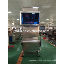 High accuracy Granule Filling Machine For Rice,Salt
