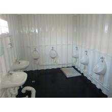 Prefab Concrete Homes/Prefab Storage Sheds/Prefab Bathroom (shs-mc-ablution010)