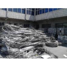 Scrap Aluminum Wire 99.7% Min Factory Supplier