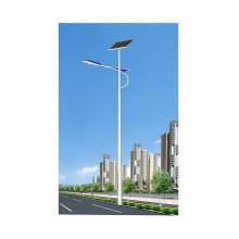 (BRSL-110) Solar-LED-Straßenlaterne