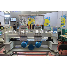 DOUBLE HEAD CAP EMBROIDERY MACHINE