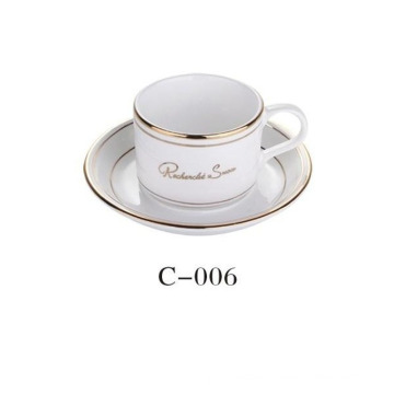 White Porcelain Coffee Cup Set