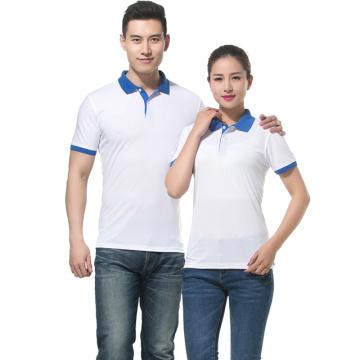 Unisex Work Uniform Camisetas polo
