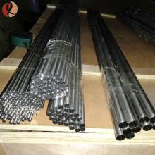 Gr11 titanium tube for bike frame titanium material price per kg