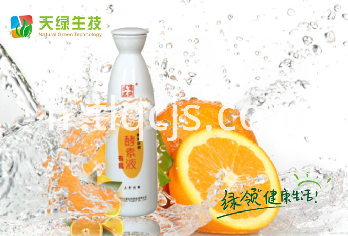 Gannan Orange enzyme solution