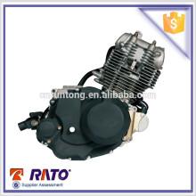 Proveedor de China motor de exportación de motocicletas ATV 250
