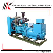 Power silent typ 100 kva generator 100kva diesel generator preis mit yuchai diesel motor zu verkaufen