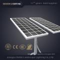 15W - 120W réverbère solaire avec panneau solaire