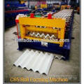 C65 Profile Sheet Roll Forming Machine