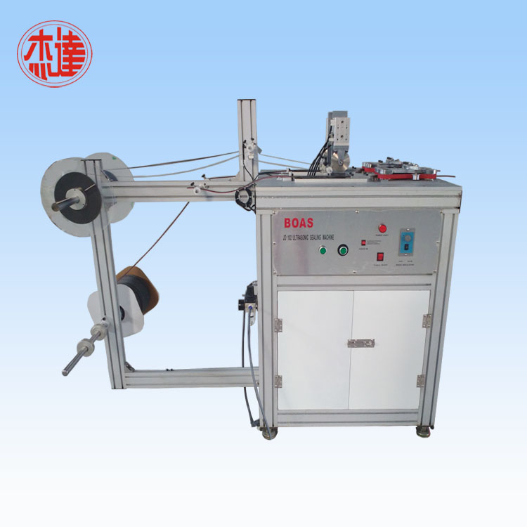 Ultrasonic Wool Top Making Machine