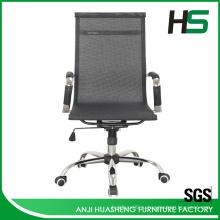 Черный стул для персонала H-M01-1-BK