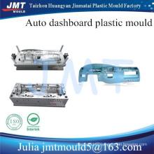 bien diseñada y de alta precisión y alta calidad JMT auto tablero plástico del moldeo por inyección con p20