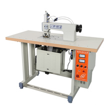 Good price ultrasonic sewing and embroidery machine