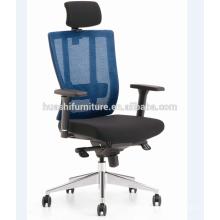 Современная офисная мебель Китай горячая продажа офисных кресел