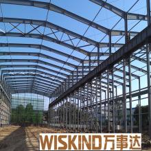 Prefab светлая стальная конструкция с Двускатной крыши дома
