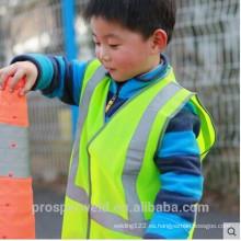 2015 Los más populares Niños chaleco reflectante con EN20471 & CE estándar, reflectante cloting, chaleco reflectante