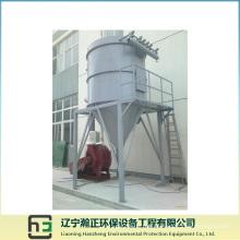 Alta Eficiência / Alta Qualidade - Máquina de Coletor-Limpeza de Lixo-Filtro-Poeira