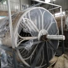 Пресс-форма для цилиндров из нержавеющей стали 304 для бумагоделательной машины