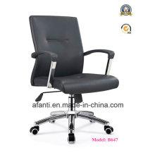 Качество мебели Эргономичный поворотный кожаный стул (B647)
