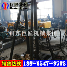 coal mine drilling hydraulic KY-150 stone drilling rig