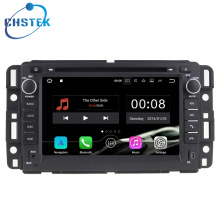 Android 7.1 Car Dvd Player GMC