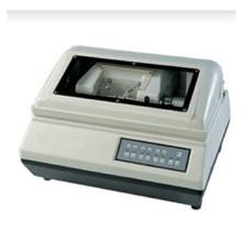 Fabricante de bordeadora lente automático