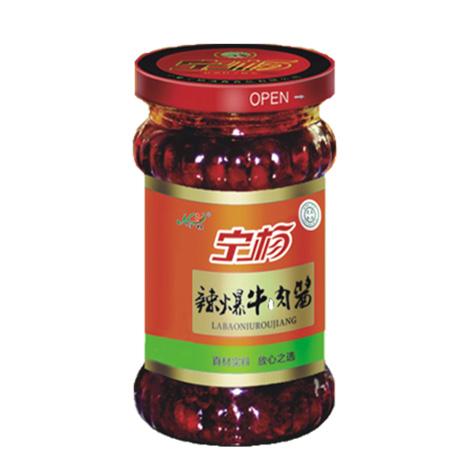 Spicy beef sauce