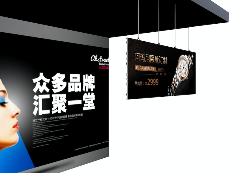 led advertising panel