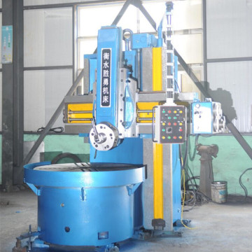 VTL machinery shops provide vtl for sale