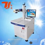 High Efficiency PP Plastic Sheet Printer Machinefor, Laser Printer For Ear Tag