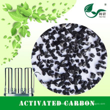 NSF 800 Iodine Coconut Shell Activated Carbon for Filtration