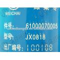 Масляный фильтр WEICHAI 61000070005