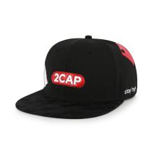 casquette snapback avec logo TPU brillant