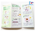 custom printing booklet folder for baby products promotion