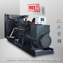 Low price 600kw sdec generator set 750kva sdec diesel generator from china factory