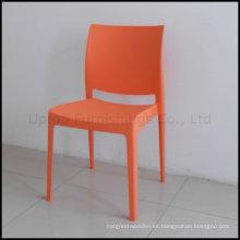 Silla de plástico anaranjado fuerte apilable de Armless (sp-uc043)