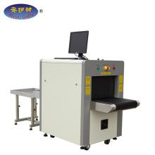 Machine de scanner de bagages, scanner de rayons X de colis